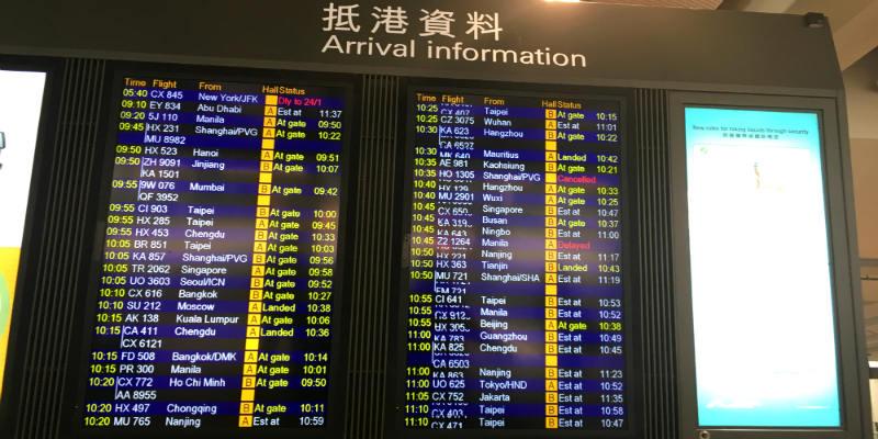 vuelos baratos Hong Kong